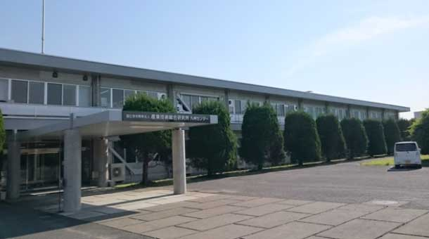 国立研究開発法人 産業技術総合研究所九州センター